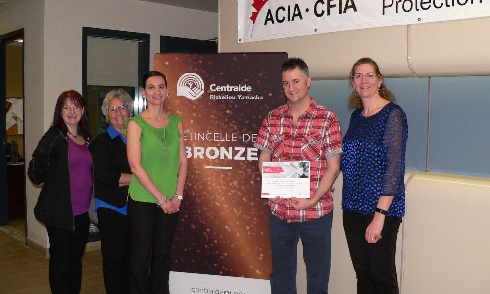 Agence canadienne d'inspection des aliments - Laboratoire - Étincelle de bronzeHD